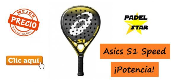 pala asics speed