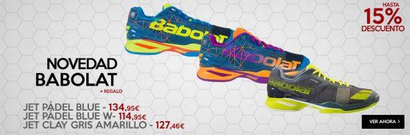 Nuevas Zapatillas de Padel BABOLAT