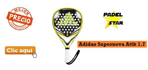 Adidas Supernova Attk 1.7