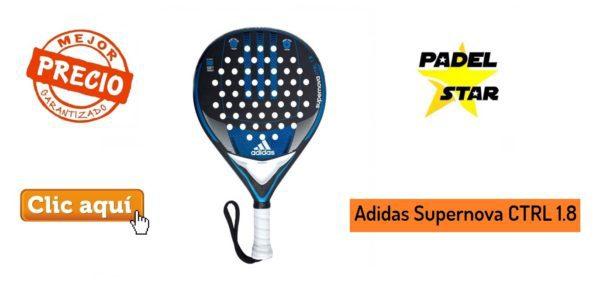 Oferta Adidas Supernova CTRL 1.8