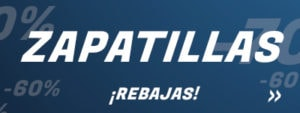 Rebajas Zapatillas de Pádel