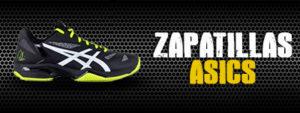 Zapatillas de Padel ASICS
